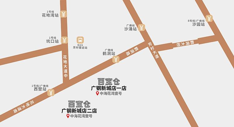 百宝仓迷你小仓库出租,广钢新城一店,广钢新城二店地图标注
