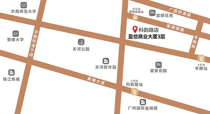 广州百宝仓迷你仓库出租科韵路门店地址导航图片